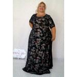Дълга официална рокля ЛЕДА