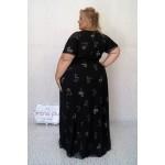 Дълга официална рокля ЕЛЕНА
