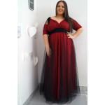 Официална дълга рокля в малиново  и тюл ДЖЕСИКА